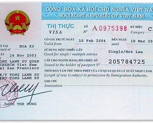 Visa Exemption form